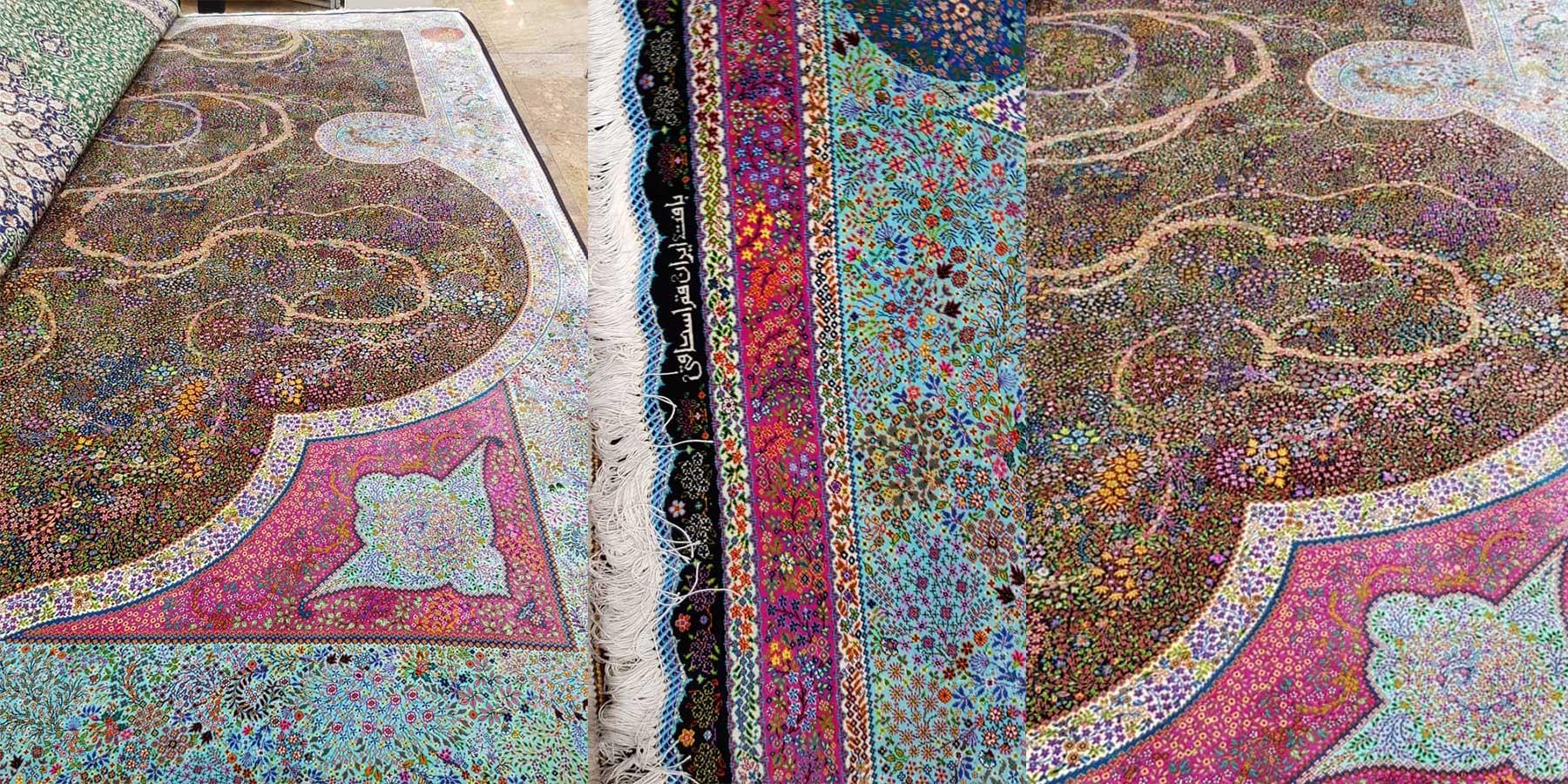 rachat et estimation de tapis en france
